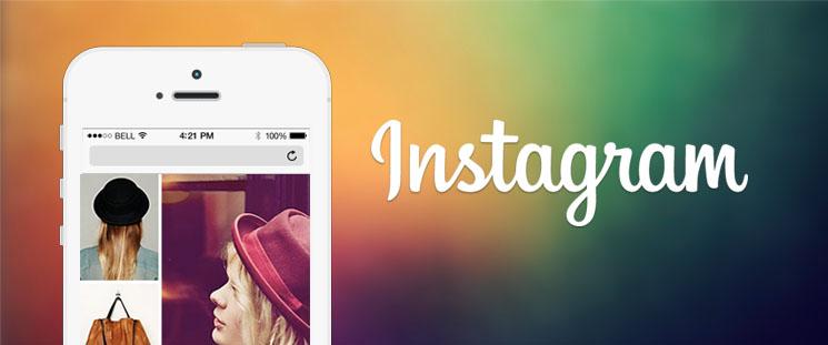 Създаване на Instagram профил (бизнес страница)