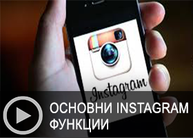 instagram_funtions